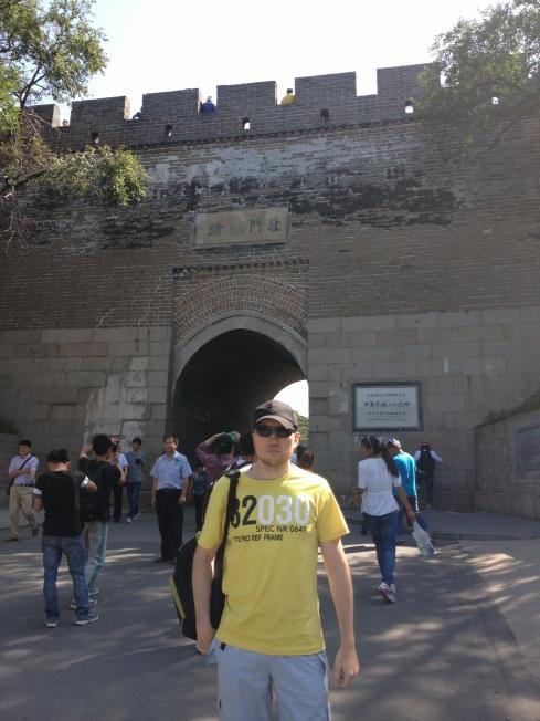 Entrance Great Wall Badaling